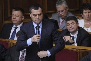 Захарченко заверил, что в милиции работают честные люди, но нужны изменения