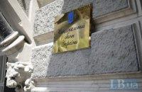 Банкирам сделали открытый доступ в здание Нацбанка