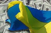 Госдолг Украины продолжает расти даже без новых траншей МВФ