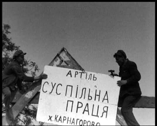 """Кадр из """"Небывалого похода"""""""