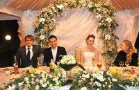 Сын Ландика отпраздновал свадьбу в гольф-клубе