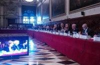 Венецианская комиссия поддержала законопроект о КС, - АП