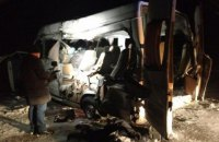 У ДТП у Дніпропетровській області загинули п'ятеро людей, четверо перебувають у важкому стані
