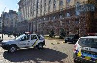 В Киеве по поручению президента усилены меры безопасности