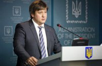 НАПК не обнаружило конфликта интересов у министра финансов Данилюка
