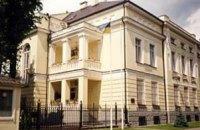 МИД отобрал у судимого бизнесмена статус почетного консула в Литве
