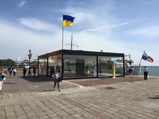 Украинский павильон на 56-й Венецианской биеннале