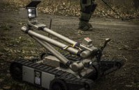 Канада подарила Украине роботов для разминирования
