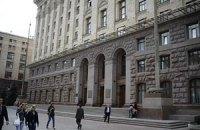 Торговлю в Киеве будет курировать чиновник из Днепропетровска