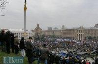 Майдан заполняется людьми