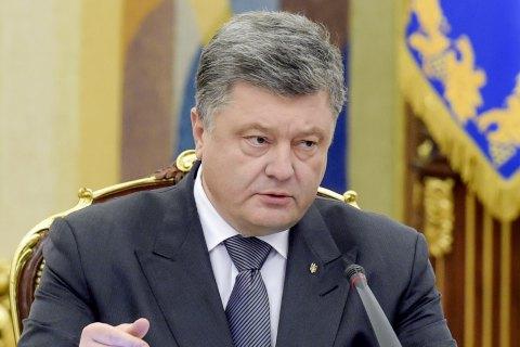 Порошенко закликав проголосувати за судову реформу у червні