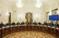 СНБО утвердил новые санкции против России