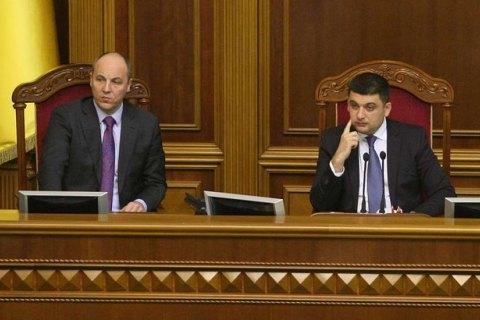 Рада закрыла заседание, не приняв ни одного законопроекта