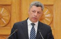 Бойко выдвинулся в президенты