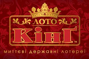 """Прокуратура закрыла сеть игровых автоматов """"Кинг"""""""