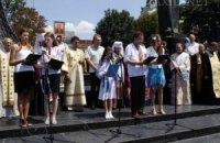 Во Львове помолятся за украинский язык