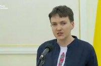 Савченко поддержала Минские соглашения