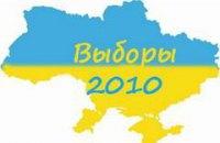 Сегодня начинается выдвижение кандидатов на местных выборах