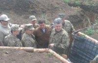 """Порошенко дал месяц на завершение """"линии Маннергейма"""" (обновлено)"""