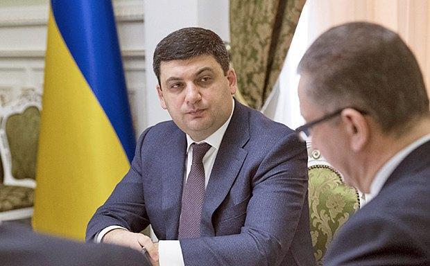 Премьер Владимир Гройсман и министр соцполитики Андрей Рева