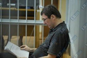 Суд назвал дату оглашения приговора Луценко
