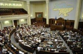 Хроники объединенной оппозиции. 30 марта