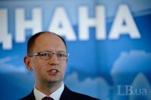 Яценюк ждет скорого освобождения Луценко