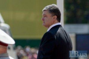 Порошенко требует наказать виновных в луганской трагедии