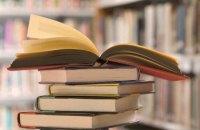 """Из московских библиотек уберут """"50 оттенков серого"""" и книги о вампирах"""