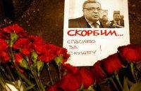 Журналист NY Daily News отказался извиняться за статью об убийстве Карлова