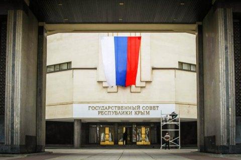 «Парламент» окупованого Криму закликав розслідувати «геноцид» проти кримчан