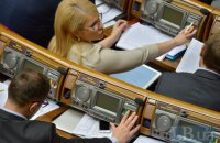 Рада отказалась создать ВСК по офшорам