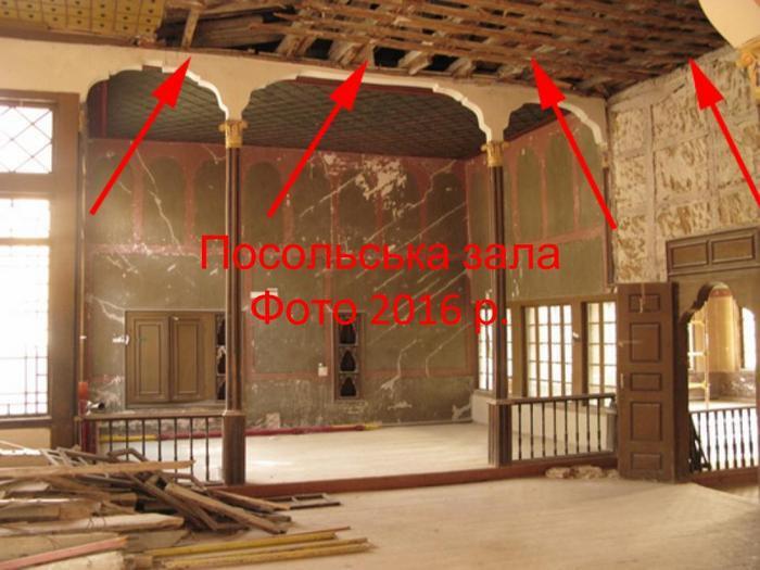 Окупаційна влада в Криму має намір будувати навіс над Бахчисарайським палацом (фото)