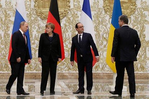 Порошенко, Путин, Меркель и Олланд встретятся в Париже 2 октября