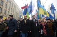 Оппозиционеры призвали киевлян выйти завтра на протест (видео)