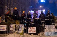 4 тысячи человек записались в отряды защиты Майдана