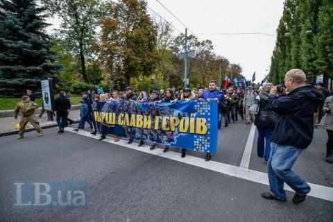 В Киеве прошло шествие националистов (обновлено)