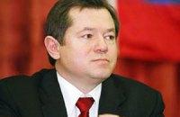 В России требуют от Украины согласовать с партнерами по СНГ условия ЗСТ с ЕС