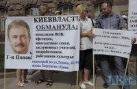 Про політичну смерть Олександра Попова