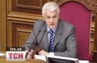 Литвин зарегистрировал проект постановления о всенародном обсуждении проекта Налогового кодекса