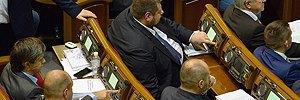 http://lb.ua/news/2015/03/02/297196_rada_zaplanirovala_vneocherednoe.html