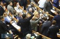 Фракция БПП приостановила членство в коалиции до избрания нового премьера