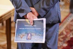 Вже у двох районах громадяни зірвали обговорення генерального плану Києва