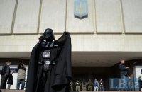 Администрация Президента ответила шуткой на петицию о Дарте Вейдере