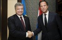 Порошенко в Израиле провел встречу с премьером Нидерландов