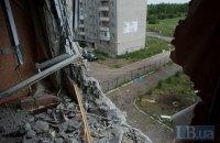Боевики обстреляли жилой сектор Авдеевки, есть погибшие (обновлено)