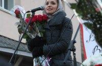 Дочь Тимошенко выступит на конгрессе ЕНП