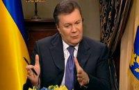 Янукович: Украина ищет выгодные условия для подписания СА с ЕС