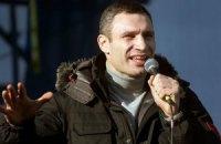Кличко считает возможный арест лидеров оппозиции фатальной ошибкой власти