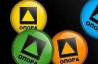 """""""Опора"""": выборы прошли чище, чем в 2012 году"""